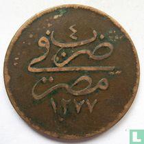 Ägypten 20 Para 1863 (1277-4)