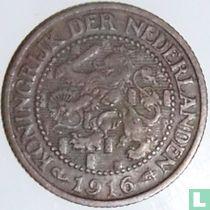 Nederland 2½ cent 1916