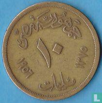 Ägypten 10 Milliemes1956 (Jahr 1375)