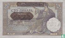 Servië 100 Dinara