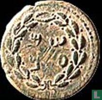 "Judea  AE30  ""Shimon"" Bar Kochba opstand (Amfora, jaar 2)  134-135 CE"