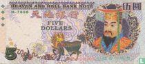 china hellbank note 5 dollars 1988