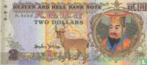 China 2 dollars 1988