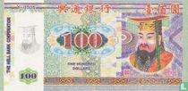 China 100 dollars 2006