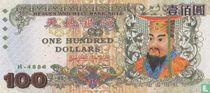China 100 dollars 1988