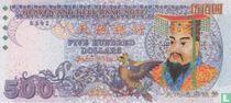 china hellbank note 500 dollars 1992