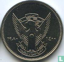 Soedan 2 ghirsh 1980 (jaar 1400)