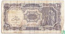 Egypte 10 paisters 1971