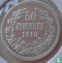 Bulgarije 50 stotinki 1910