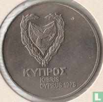 Cyprus 500 mils 1975