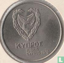 "Cyprus 500 mils 1976 ""2nd Anniversary of Turkish Invasion of Northern Cyprus"""