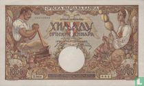 Servië 1000 Dinara