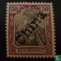 Duitse buitenlandse postkantoren