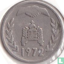 """Algeria 1 dinar 1972 (legend does not touch the inner circle) """"FAO - Land Reform"""""""