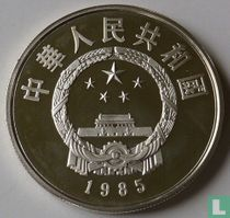 """China 5 yuan 1985 (PROOF) """"Founders of Chinese culture - Lao Zi"""""""