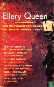 Ellery Queen presenteert
