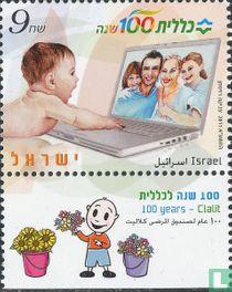 100 jaar ziektekostenverzekering Clalit