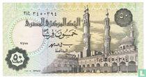 Egypte 50 Piastres 1995, 24 juli
