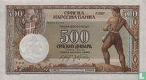 Servië 500 Dinara