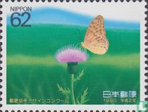 Postzegel design wedstrijd