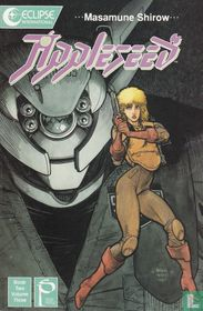 Appleseed 2.3