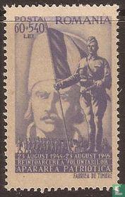 Apararea Patriotica - Tudor Vladimirescu