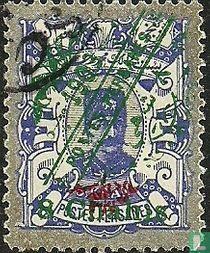 Muzaffer-Ed-Din, Postes persanes