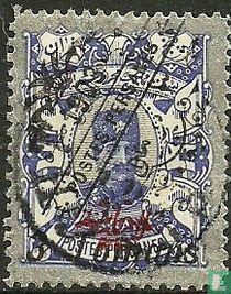 Muzaffer-ed-Din, postes persianes