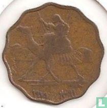 Soedan 10 millim 1971 (jaar 1391)
