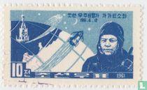 Eerste ruimtevlucht