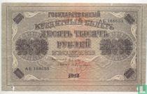 Rusland 10.000 Roebel