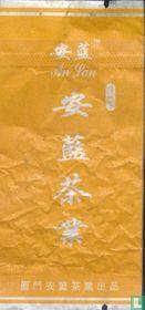 An lan