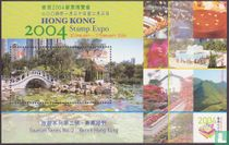 Stamp Expo ´04