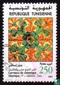Ceramic tiles from Qallaline
