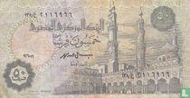 Egypte 50 piaster 1999