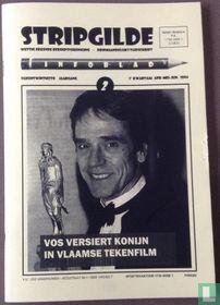 Stripgilde Infoblad