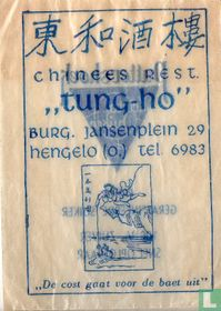 """Chinees Rest. """"Tung-ho"""""""