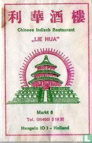 """Chinees Indisch Restaurant """"Lie Hua"""""""