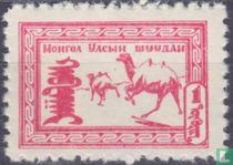 Mongoolse Dieren