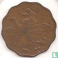 Soedan 5 millim 1970