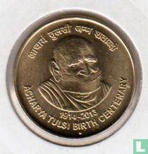 "India 5 rupees 2013 (Mumbai) ""Acharya Tulsi Birth Centenary"""