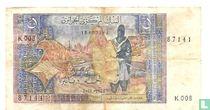 Algerije 5 Dinar