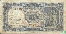 Egypte 10 piaster 1964