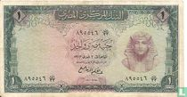 Egypte 1 pond 1963
