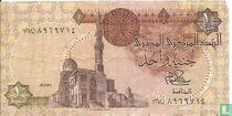 Egypte 1 pond 1981