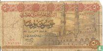 Egypte 50 piaster 1971