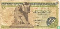 Egypte 25 piasters 1974