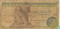 Egypte 25 piasters 1972