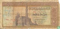 Egypte 1 pond 1970