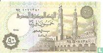 Egypte 50 piaster 1990